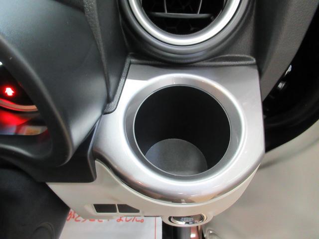 スタイルXリミテッド SA3 バックモニター 7インチナビ ドライブレコーダー シートヒーター USB入力端子 Bluetooth オートライト キーフリー アイドリングストップ アップグレードパック(34枚目)