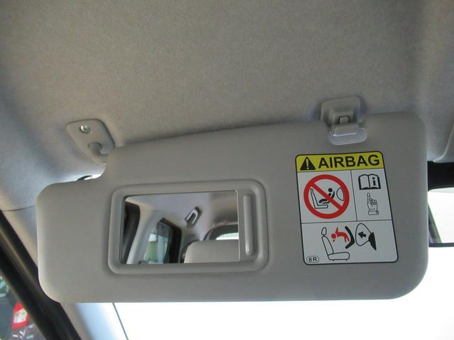 スタイルXリミテッド SA3 バックモニター 7インチナビ ドライブレコーダー シートヒーター USB入力端子 Bluetooth オートライト キーフリー アイドリングストップ アップグレードパック(35枚目)