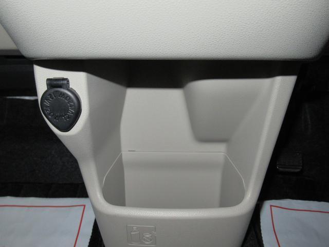 スタイルXリミテッド SA3 バックモニター 7インチナビ ドライブレコーダー シートヒーター USB入力端子 Bluetooth オートライト キーフリー アイドリングストップ アップグレードパック(39枚目)