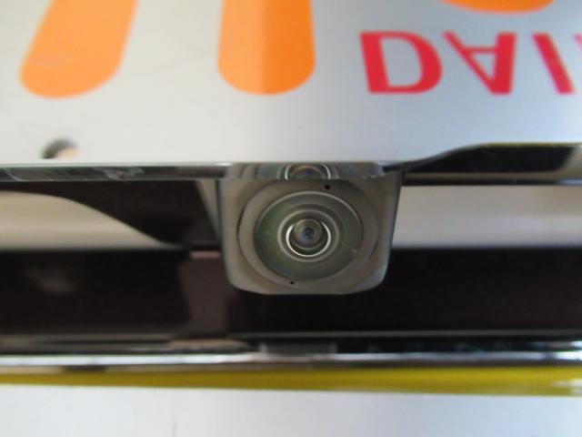 スタイルXリミテッド SA3 バックモニター 7インチナビ ドライブレコーダー シートヒーター USB入力端子 Bluetooth オートライト キーフリー アイドリングストップ アップグレードパック(45枚目)
