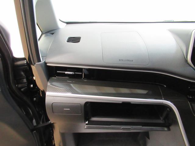 カスタムXリミテッド2 SA3 シートヒーター オートライト キーフリー アイドリングストップ アップグレードパック2(26枚目)