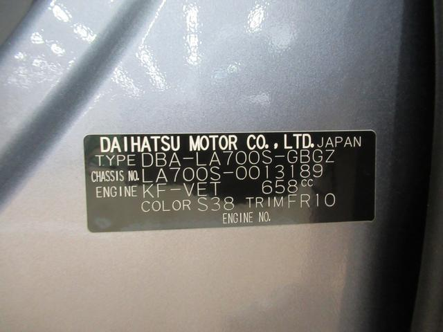 X SA 左側パワースライドドア オートライト キーフリー アイドリングストップ CDチューナー(10枚目)