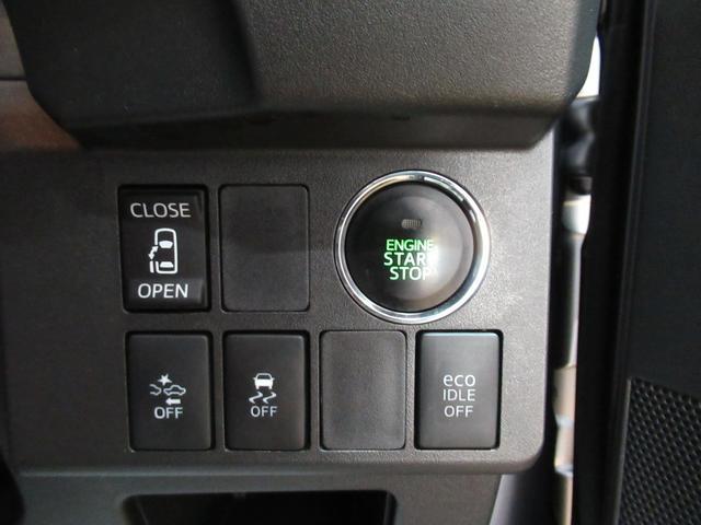 X SA 左側パワースライドドア オートライト キーフリー アイドリングストップ CDチューナー(15枚目)