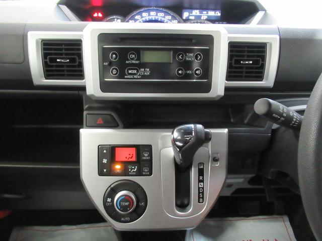 X SA 左側パワースライドドア オートライト キーフリー アイドリングストップ CDチューナー(17枚目)