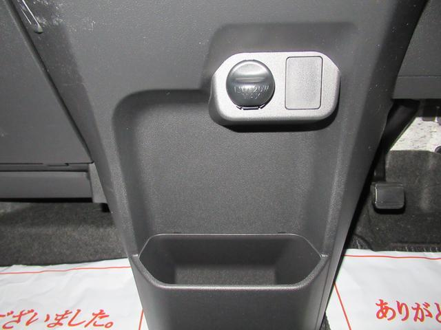 X SA 左側パワースライドドア オートライト キーフリー アイドリングストップ CDチューナー(31枚目)
