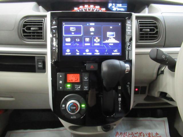G SA3 シートヒーター 両側パワースライドドア オートライト キーフリー アイドリングストップ USB入力端子(18枚目)
