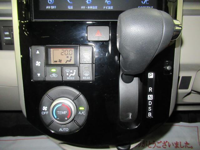 G SA3 シートヒーター 両側パワースライドドア オートライト キーフリー アイドリングストップ USB入力端子(25枚目)