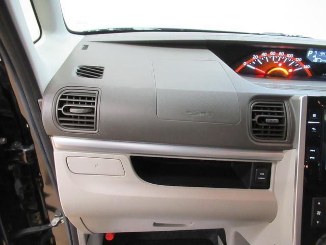G SA3 シートヒーター 両側パワースライドドア オートライト キーフリー アイドリングストップ USB入力端子(31枚目)