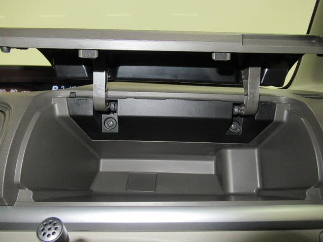 G SA3 シートヒーター 両側パワースライドドア オートライト キーフリー アイドリングストップ USB入力端子(32枚目)