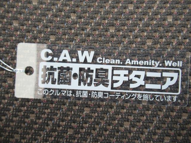 G SA3 シートヒーター 両側パワースライドドア オートライト キーフリー アイドリングストップ USB入力端子(54枚目)