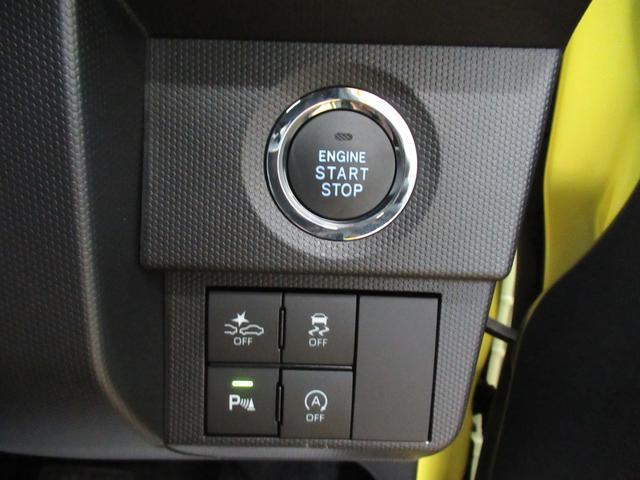 G バックモニター 7インチナビ シートヒーター USB入力端子 Bluetooth オートライト キーフリー アイドリングストップ アップグレードパック(16枚目)