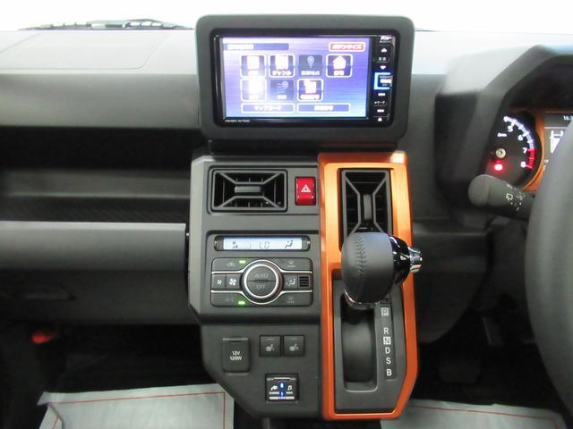 G バックモニター 7インチナビ シートヒーター USB入力端子 Bluetooth オートライト キーフリー アイドリングストップ アップグレードパック(18枚目)