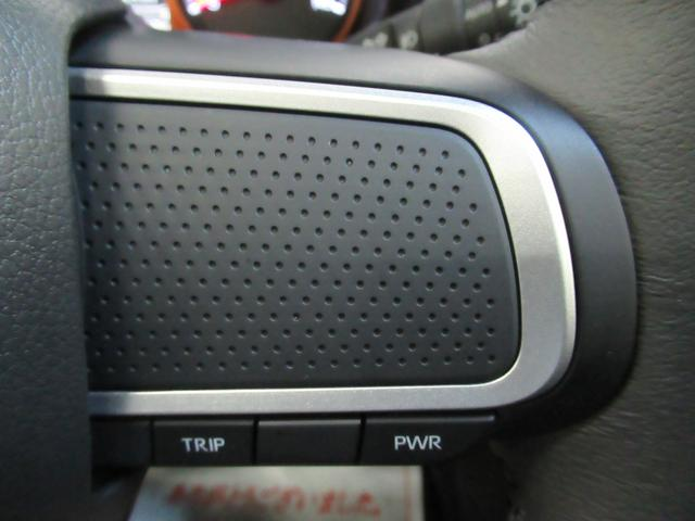G バックモニター 7インチナビ シートヒーター USB入力端子 Bluetooth オートライト キーフリー アイドリングストップ アップグレードパック(24枚目)