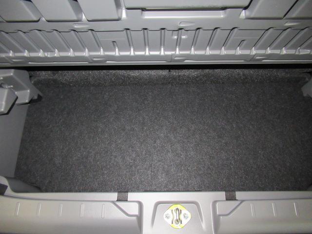 G バックモニター 7インチナビ シートヒーター USB入力端子 Bluetooth オートライト キーフリー アイドリングストップ アップグレードパック(44枚目)