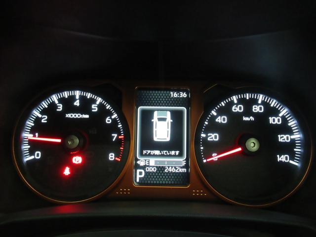 G バックモニター 7インチナビ シートヒーター USB入力端子 Bluetooth オートライト キーフリー アイドリングストップ アップグレードパック(57枚目)