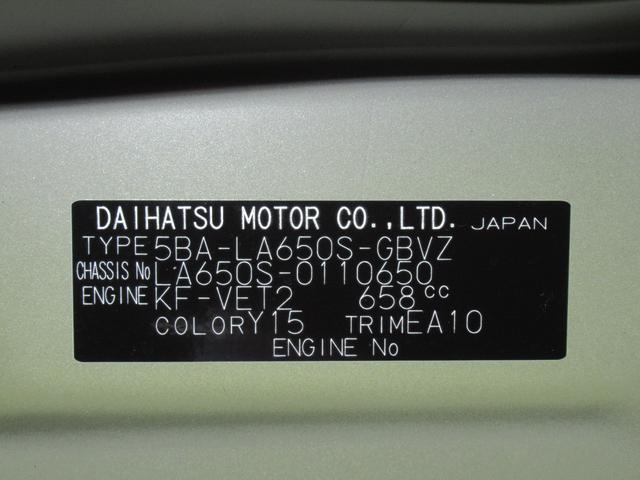 カスタムRSスタイルセレクション パノラマモニター 9インチナビ ドライブレコーダー 両側パワースライドドア シートヒーター USB入力端子 Bluetooth オートライト キーフリー アイドリングストップ アップグレードパック2(11枚目)