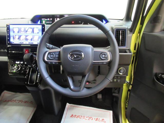カスタムRSスタイルセレクション パノラマモニター 9インチナビ ドライブレコーダー 両側パワースライドドア シートヒーター USB入力端子 Bluetooth オートライト キーフリー アイドリングストップ アップグレードパック2(14枚目)