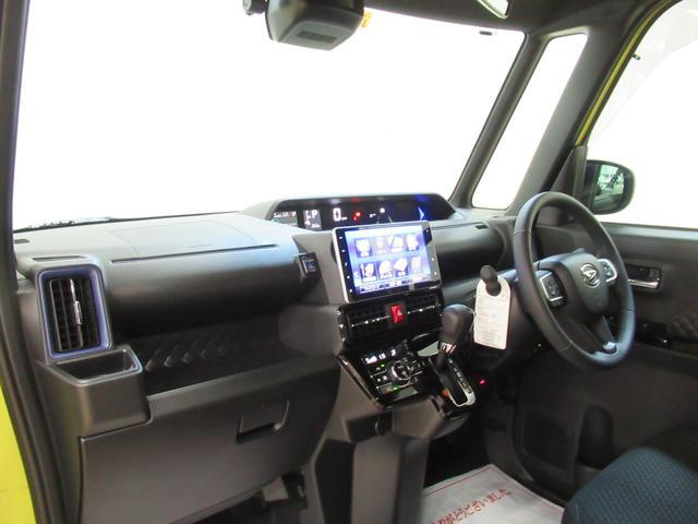 カスタムRSスタイルセレクション パノラマモニター 9インチナビ ドライブレコーダー 両側パワースライドドア シートヒーター USB入力端子 Bluetooth オートライト キーフリー アイドリングストップ アップグレードパック2(15枚目)
