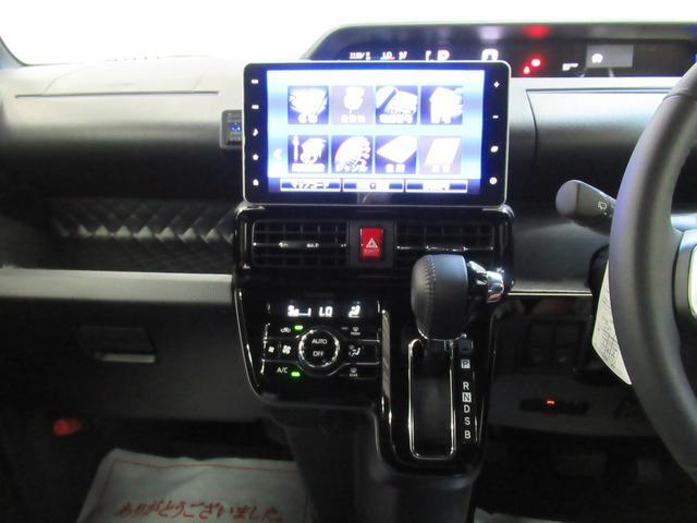 カスタムRSスタイルセレクション パノラマモニター 9インチナビ ドライブレコーダー 両側パワースライドドア シートヒーター USB入力端子 Bluetooth オートライト キーフリー アイドリングストップ アップグレードパック2(18枚目)