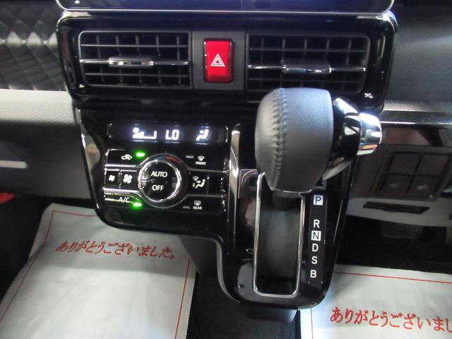 カスタムRSスタイルセレクション パノラマモニター 9インチナビ ドライブレコーダー 両側パワースライドドア シートヒーター USB入力端子 Bluetooth オートライト キーフリー アイドリングストップ アップグレードパック2(25枚目)