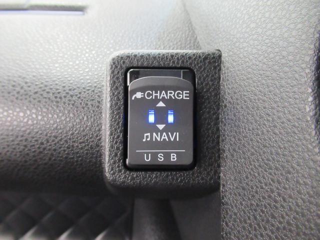 カスタムRSスタイルセレクション パノラマモニター 9インチナビ ドライブレコーダー 両側パワースライドドア シートヒーター USB入力端子 Bluetooth オートライト キーフリー アイドリングストップ アップグレードパック2(28枚目)