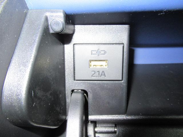 カスタムRSスタイルセレクション パノラマモニター 9インチナビ ドライブレコーダー 両側パワースライドドア シートヒーター USB入力端子 Bluetooth オートライト キーフリー アイドリングストップ アップグレードパック2(29枚目)