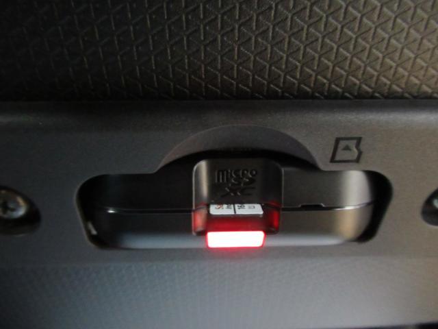 カスタムRSスタイルセレクション パノラマモニター 9インチナビ ドライブレコーダー 両側パワースライドドア シートヒーター USB入力端子 Bluetooth オートライト キーフリー アイドリングストップ アップグレードパック2(30枚目)