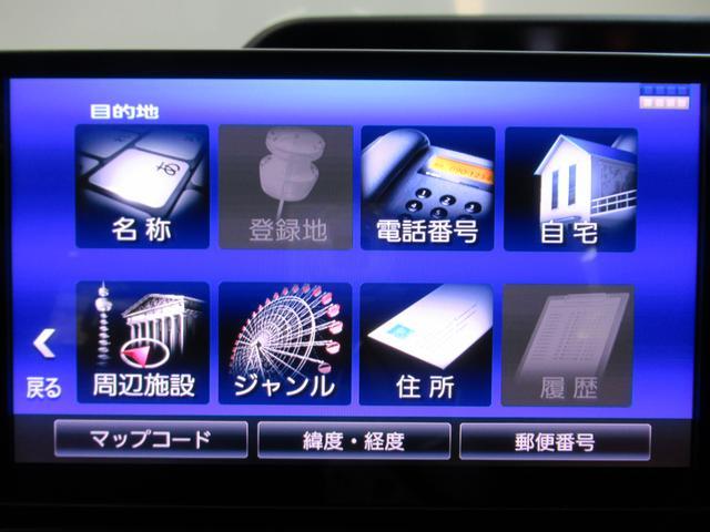 カスタムRSスタイルセレクション パノラマモニター 9インチナビ ドライブレコーダー 両側パワースライドドア シートヒーター USB入力端子 Bluetooth オートライト キーフリー アイドリングストップ アップグレードパック2(31枚目)