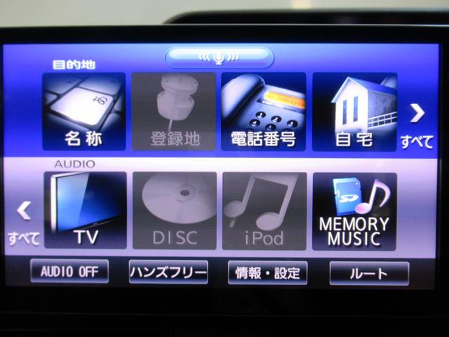 カスタムRSスタイルセレクション パノラマモニター 9インチナビ ドライブレコーダー 両側パワースライドドア シートヒーター USB入力端子 Bluetooth オートライト キーフリー アイドリングストップ アップグレードパック2(32枚目)