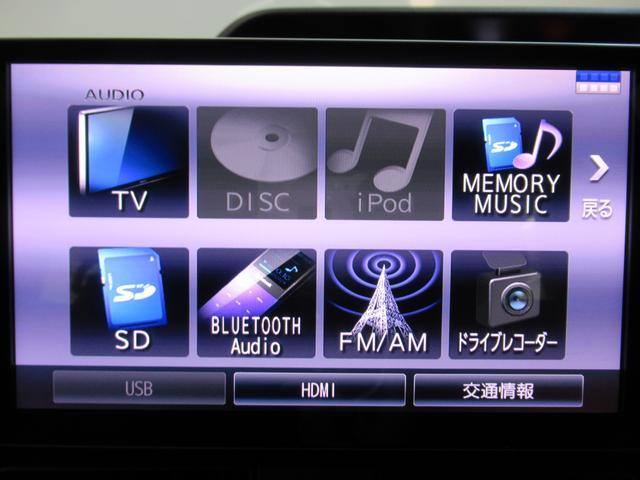 カスタムRSスタイルセレクション パノラマモニター 9インチナビ ドライブレコーダー 両側パワースライドドア シートヒーター USB入力端子 Bluetooth オートライト キーフリー アイドリングストップ アップグレードパック2(33枚目)