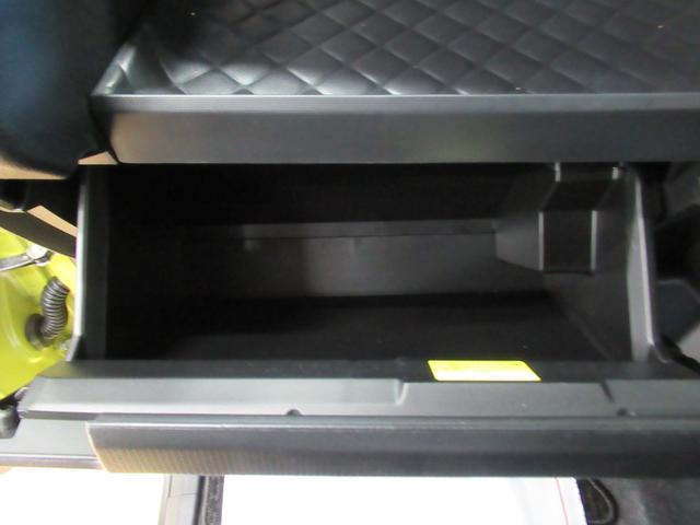 カスタムRSスタイルセレクション パノラマモニター 9インチナビ ドライブレコーダー 両側パワースライドドア シートヒーター USB入力端子 Bluetooth オートライト キーフリー アイドリングストップ アップグレードパック2(34枚目)