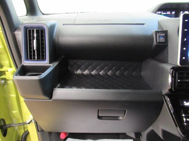 カスタムRSスタイルセレクション パノラマモニター 9インチナビ ドライブレコーダー 両側パワースライドドア シートヒーター USB入力端子 Bluetooth オートライト キーフリー アイドリングストップ アップグレードパック2(35枚目)
