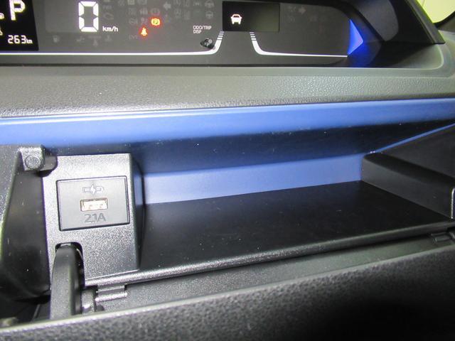 カスタムRSスタイルセレクション パノラマモニター 9インチナビ ドライブレコーダー 両側パワースライドドア シートヒーター USB入力端子 Bluetooth オートライト キーフリー アイドリングストップ アップグレードパック2(36枚目)