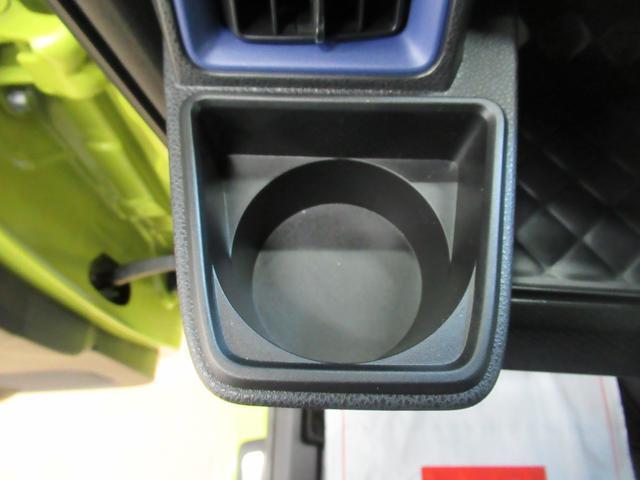 カスタムRSスタイルセレクション パノラマモニター 9インチナビ ドライブレコーダー 両側パワースライドドア シートヒーター USB入力端子 Bluetooth オートライト キーフリー アイドリングストップ アップグレードパック2(37枚目)