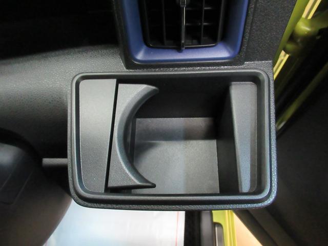 カスタムRSスタイルセレクション パノラマモニター 9インチナビ ドライブレコーダー 両側パワースライドドア シートヒーター USB入力端子 Bluetooth オートライト キーフリー アイドリングストップ アップグレードパック2(38枚目)