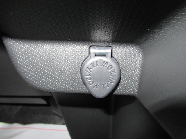 カスタムRSスタイルセレクション パノラマモニター 9インチナビ ドライブレコーダー 両側パワースライドドア シートヒーター USB入力端子 Bluetooth オートライト キーフリー アイドリングストップ アップグレードパック2(39枚目)