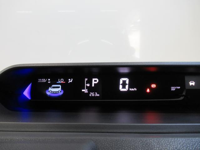 カスタムRSスタイルセレクション パノラマモニター 9インチナビ ドライブレコーダー 両側パワースライドドア シートヒーター USB入力端子 Bluetooth オートライト キーフリー アイドリングストップ アップグレードパック2(62枚目)
