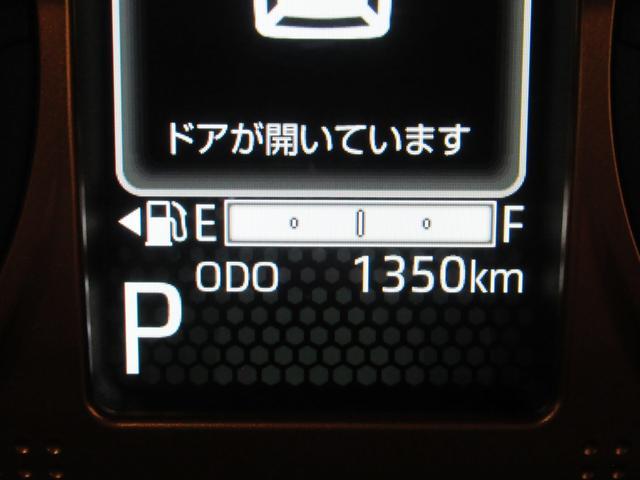 Gターボ バックモニター 9インチナビ ドライブレコーダー シートヒーター USB入力端子 Bluetooth オートライト キーフリー アイドリングストップ アップグレードパック(13枚目)