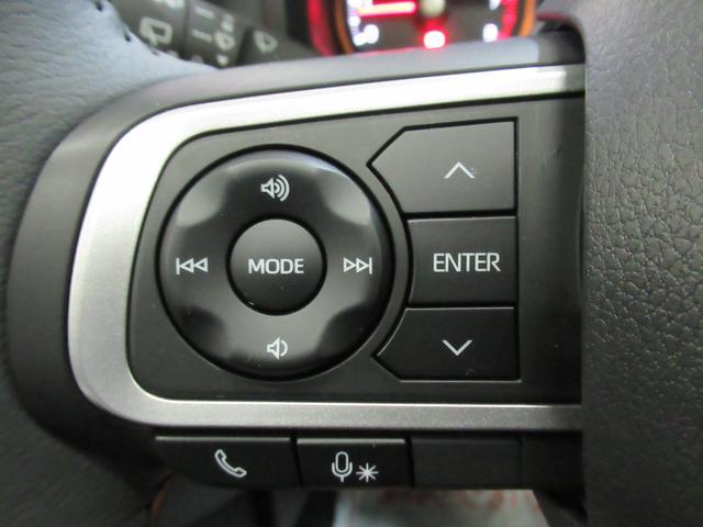 Gターボ バックモニター 9インチナビ ドライブレコーダー シートヒーター USB入力端子 Bluetooth オートライト キーフリー アイドリングストップ アップグレードパック(23枚目)