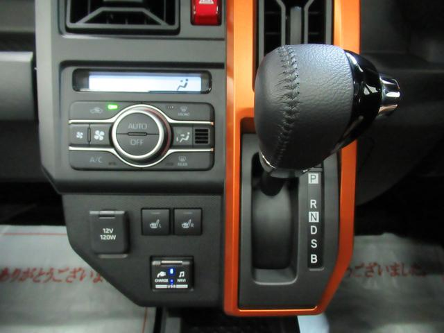 Gターボ バックモニター 9インチナビ ドライブレコーダー シートヒーター USB入力端子 Bluetooth オートライト キーフリー アイドリングストップ アップグレードパック(25枚目)