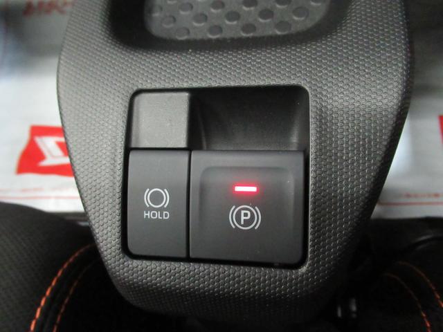 Gターボ バックモニター 9インチナビ ドライブレコーダー シートヒーター USB入力端子 Bluetooth オートライト キーフリー アイドリングストップ アップグレードパック(26枚目)