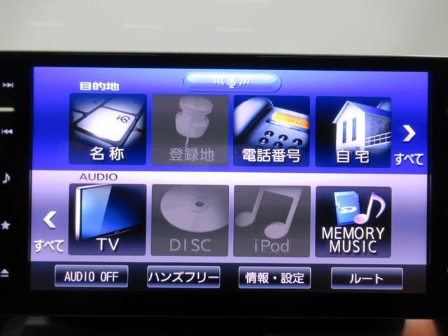 Gターボ バックモニター 9インチナビ ドライブレコーダー シートヒーター USB入力端子 Bluetooth オートライト キーフリー アイドリングストップ アップグレードパック(30枚目)