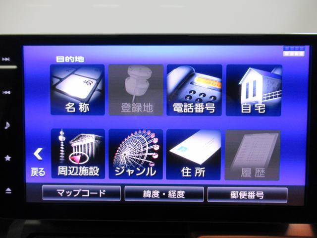 Gターボ バックモニター 9インチナビ ドライブレコーダー シートヒーター USB入力端子 Bluetooth オートライト キーフリー アイドリングストップ アップグレードパック(31枚目)
