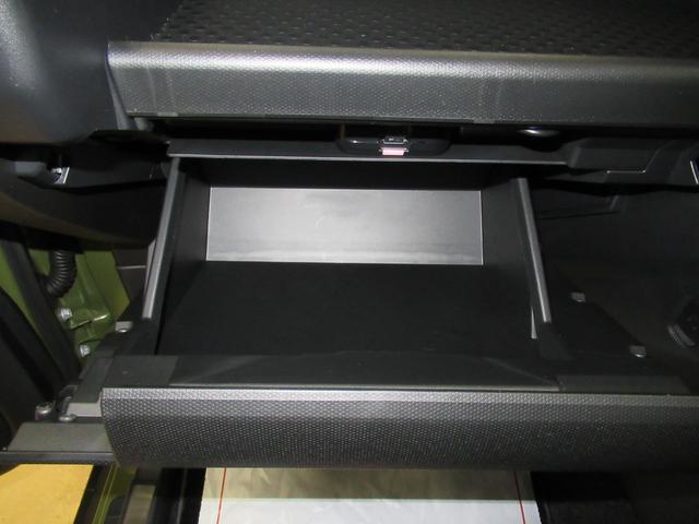 Gターボ バックモニター 9インチナビ ドライブレコーダー シートヒーター USB入力端子 Bluetooth オートライト キーフリー アイドリングストップ アップグレードパック(33枚目)