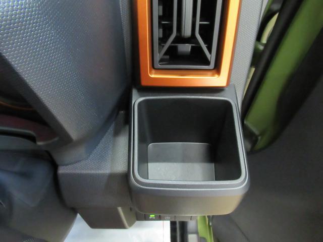 Gターボ バックモニター 9インチナビ ドライブレコーダー シートヒーター USB入力端子 Bluetooth オートライト キーフリー アイドリングストップ アップグレードパック(36枚目)