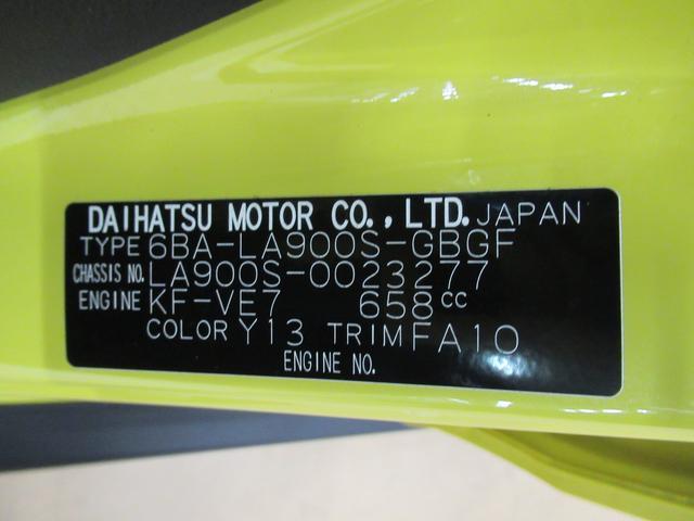 G バックモニター 7インチナビ シートヒーター USB入力端子 Bluetooth オートライト キーフリー アイドリングストップ アップグレードパック(11枚目)
