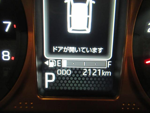 G バックモニター 7インチナビ シートヒーター USB入力端子 Bluetooth オートライト キーフリー アイドリングストップ アップグレードパック(13枚目)