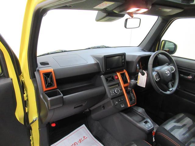 G バックモニター 7インチナビ シートヒーター USB入力端子 Bluetooth オートライト キーフリー アイドリングストップ アップグレードパック(15枚目)