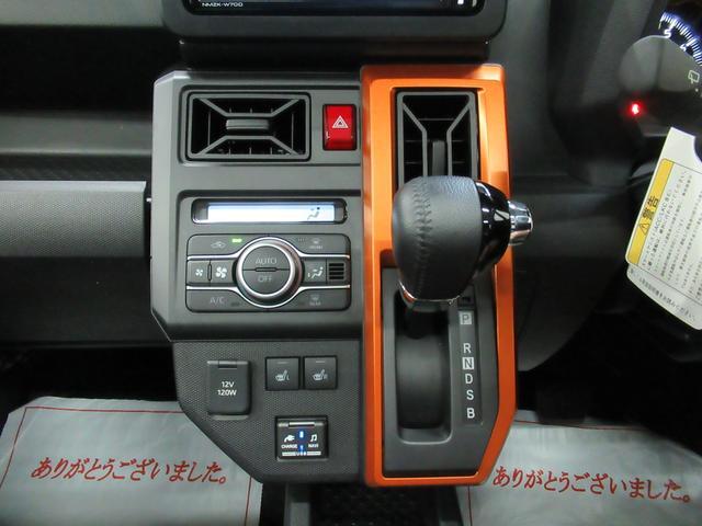 G バックモニター 7インチナビ シートヒーター USB入力端子 Bluetooth オートライト キーフリー アイドリングストップ アップグレードパック(23枚目)