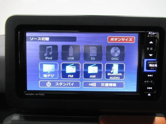 G バックモニター 7インチナビ シートヒーター USB入力端子 Bluetooth オートライト キーフリー アイドリングストップ アップグレードパック(29枚目)